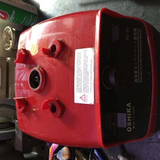 Sửa máy sinh tố Oshika HD-02